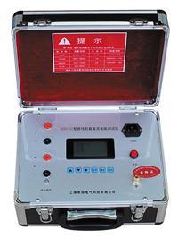 真空開關真空度測定儀 ZKY-2000