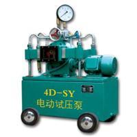 電動試壓泵 4DSY系列
