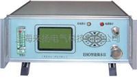 智能微水測試儀 EHO
