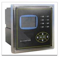 微機電流保護裝置 IP-120