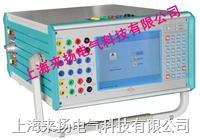繼電器備自投綜合測試儀