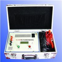 电力变压器互感器消磁仪 YD-6105B