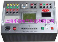 高压开关动作试验仪 GKC-9000