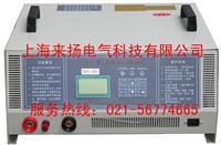 蓄电池容量测量仪 LYKR-4