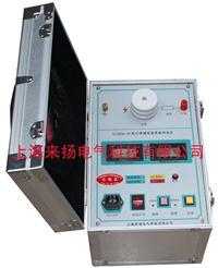 氧化鋅避雷器泄漏電流儀 MOA-30KV