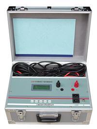 接地電阻導通測試儀 LYDT-II