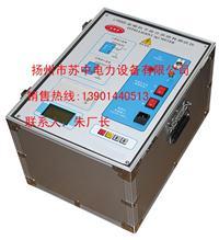 CVT自激法變頻介質損耗測試儀 LYJS6000系列