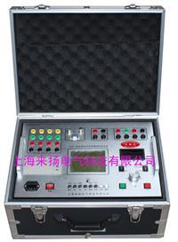 高壓開關特性綜合測試儀 LYGKH-8008系列