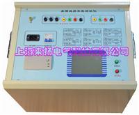 異頻線路參數測試裝置 LYCS-8800