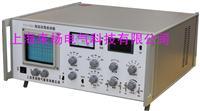 数字式局部放电仪 TCD-9302