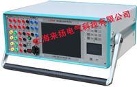 六相微机继保仪 LY806