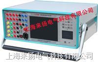 上海六相继电保护校验装置 LY808型