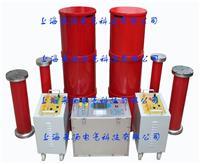 大容量發電機工頻耐壓裝置 YD2000