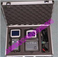 超高頻超聲波局部放電檢測 TCD-9302