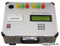 电力变压器参数测试仪 BDS