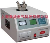 自動型油介質損耗測試儀 LY8000