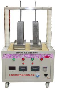 全自動絕緣靴手套耐壓試驗裝置 LYNYZ-100