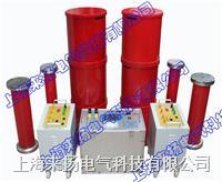 调频式串联谐振试验装置 YD2000-21600kVA/216kV