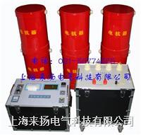 变频串联谐振试验装置 YD2000-1560kVA/130kV