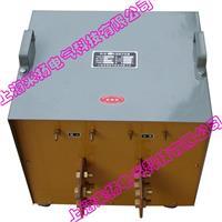 30kVA/0.5kV三倍頻高壓發生器 SBF