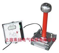 200kV電阻式高壓分壓器儀 FRC