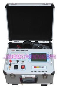 單相電容電感測試儀 LYDG-5