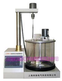 油品破抗乳化測定儀 LYKR-3