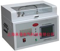油介損體積電阻率測試儀 LYDY-V