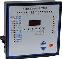 24A路控制器 LY-JKWF