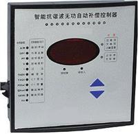控制器 LYHCX-12