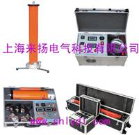直流高压发生器规范标准 LYZGF-60KV/2mA