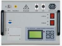自動抗干擾精密介質損耗測量儀 LY-8000