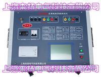 變頻線參測試儀 LYXC8800