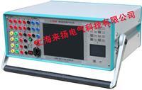微機繼電器測試儀 LY806