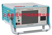 單相綜合繼電器測試儀 LY係列