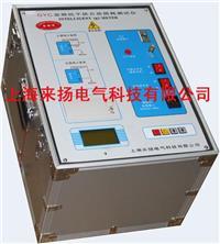 抗幹擾介質損耗測試儀 JSY-6係列
