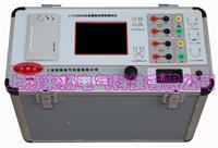 互感器二次實際負荷測試儀 LYFA-3000係列