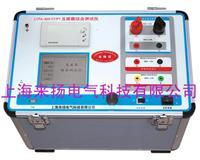 PT互感器二次負荷測試儀 LYFA-3000係列