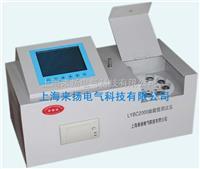 全自動油酸值測試儀 LYBS2000系列