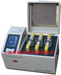 三杯型絕緣油介電強度測量儀 LYZJ-VI係列