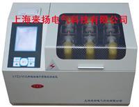三杯型油耐壓測試儀 LYZJ-VI係列