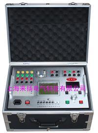 高壓開關機械特性測試儀 LYGKH-8010