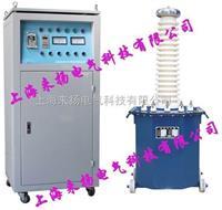交流耐壓試驗變壓器 LYYD-50KV