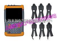 繼電保護回路矢量測試儀 LYDJ8000