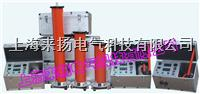 輕型直流高壓發生器 LYZGS
