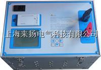 直流開關安秒特性分析儀 LYDCS-1000