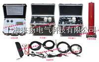 80KV超低頻高壓發生器 LYVLF3000