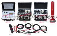 80KV程控超低頻高壓發生器 LYVLF3000