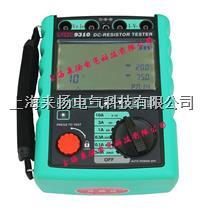 萬用表式直流電阻測試儀 LYZZC9310