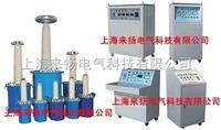 高压试验变压器 LYYD-500KV